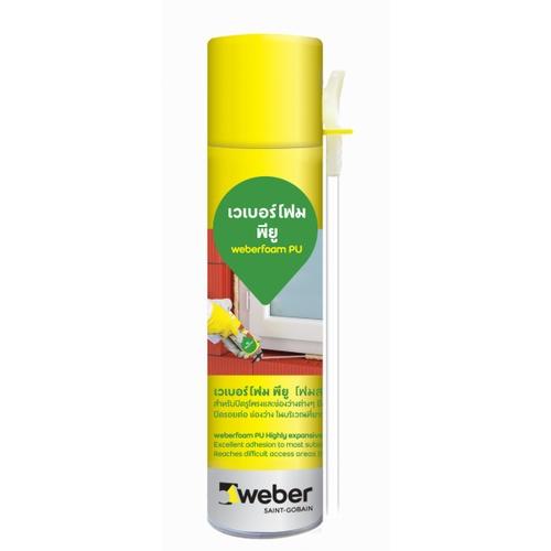 weber เวเบอร์โฟม   พียู (500 มิลลิลิตร) สีเบจ
