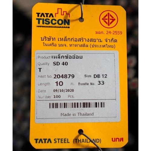 TATA TISCON เหล็กข้ออ้อย-ตรง 12มม. SD40 10M.มอก.TATA SD40