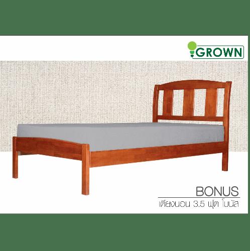 Grown เตียง   BONUT 3.5 ฟุต สีมะฮอกกานี