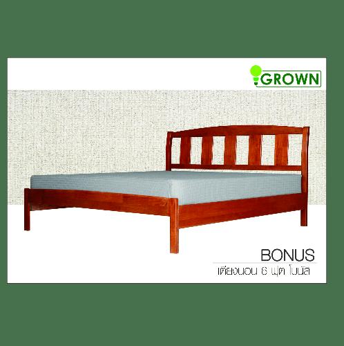 Grown เตียง BONUT 5 ฟุต Bonus 5