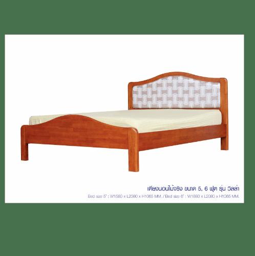 Grown เตียง  VILLA 6 ฟุต  สีมะฮอกกานี