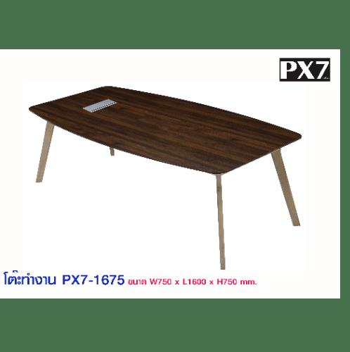 Grown โต๊ะทำงาน PX7 1675