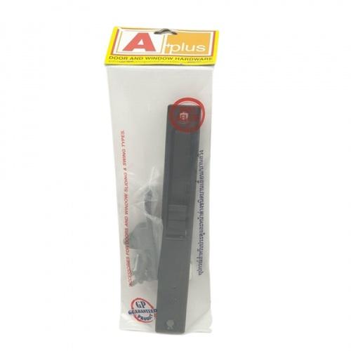 A-Plus มือจับบานเลื่อนล็อค  สีดำ