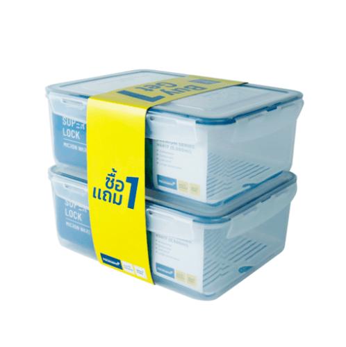 Superlock  กล่องอาหาร  3000 ml.  6814-2 Pack 1GET1 สีขาว
