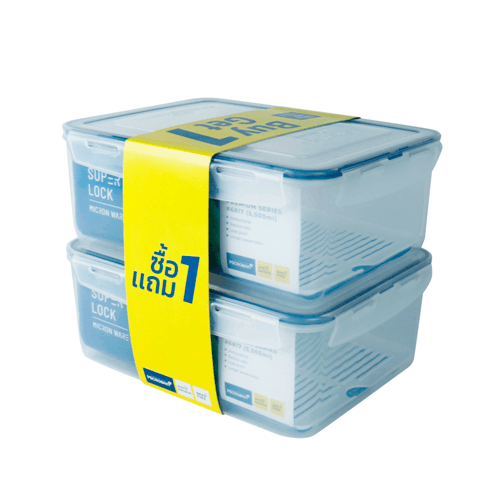 Superlock กล่องอาหาร 5500 ml.   6817-2 Pack 1GET1  สีขาว