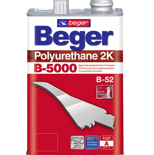 Beger ยูรีเทน B-5000  ชนิดเงา E-510 7L.