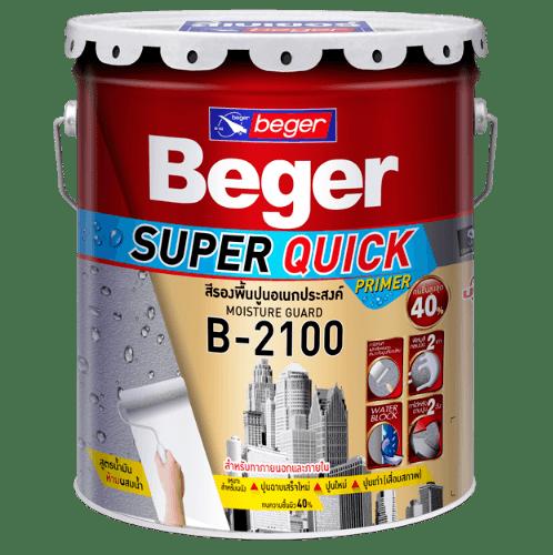 เบเยอร์ สีรองพื้นปูนอเนกประสงค์ Primer B-2100 สีขาว