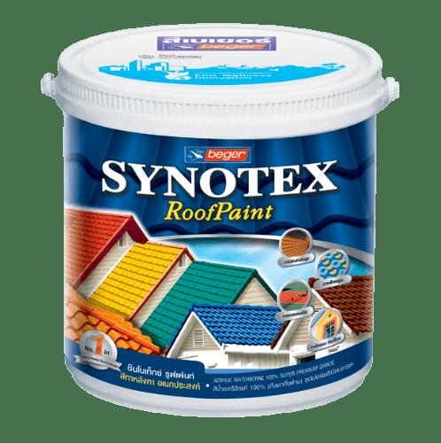 เบเยอร์ สีทาหลังคา Synotex Roof
