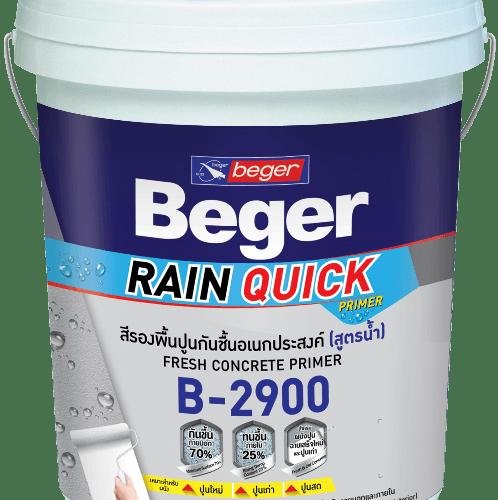 Beger สีรองพื้นปูนกันชื้นเอนกประสงค์  สูตรน้ำ B-2900 15L