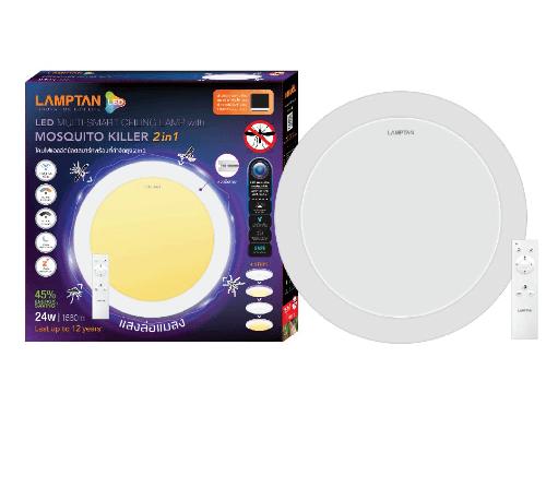 Lamptan โคมไฟเพดาน มัลติสมาร์ท กำจัดแมลง กำจัดยุง LED 2in1 24W สีขาว