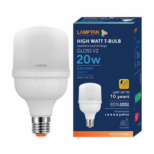 LAMPTAN หลอดไฟไฮวัตต์  LED 20W แสงเดย์ไลท์ รุ่นกลอส V2  E27 หลอดไฟไฮวัตต์ รุ่นกลอส V2 สีขาว