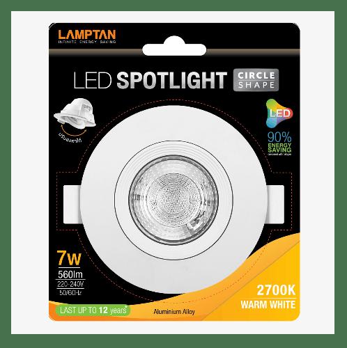 LAMPTAN ชุดโคมแอลอีดี 7W LED Spotlight