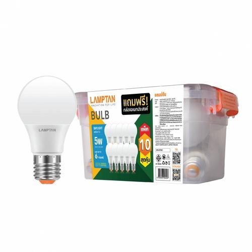LAMPTAN หลอดไฟ LED BULB BOX 5W แสงเดย์ไลท์ แพ็ค 10 หลอด E27 BULB BOX สีขาว