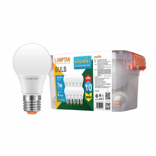 LAMPTAN หลอดไฟ LED BULB BOX 7W แสงเดย์ไลท์ แพ็ค 10 หลอด E27 BULB BOX สีขาว
