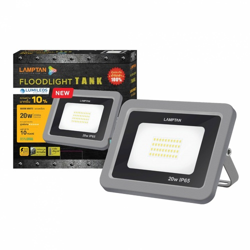 LAMPTAN โคมไฟฟลัดไลท์ LED 20W แสงวอร์มไวท์ รุ่นแท้งค์  IP65 TANK สีเทา