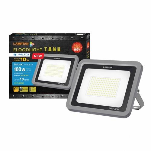LAMPTAN โคมไฟฟลัดไลท์ LED 100W แสงเดย์ไลท์ รุ่นแท้งค์  IP65 TANK สีเทา