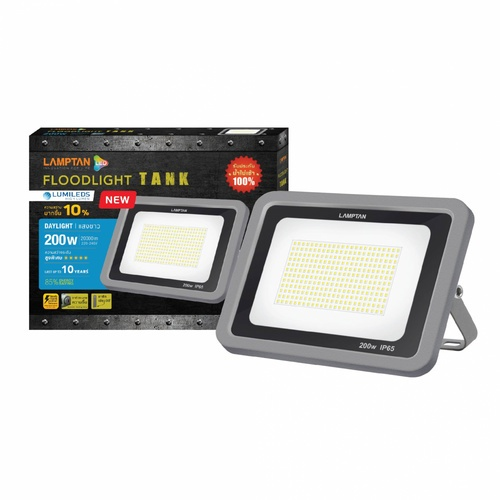 LAMPTAN โคมไฟฟลัดไลท์ LED 200W แสงเดย์ไลท์ รุ่นแท้งค์  IP65 TANK สีดำ