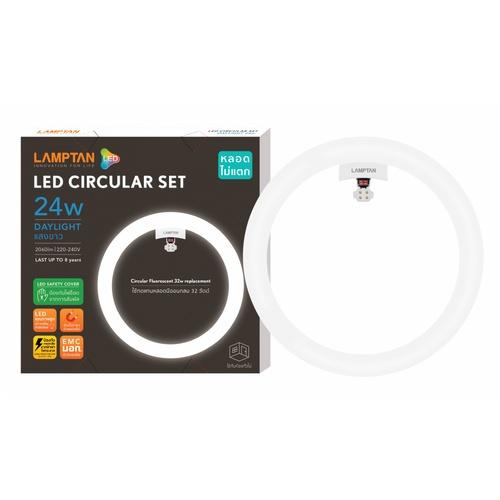 LAMPTAN หลอดไฟเพดาน วงกลม LED 24W แสงเดย์ไลท์  CIRCULAR SET สีขาว
