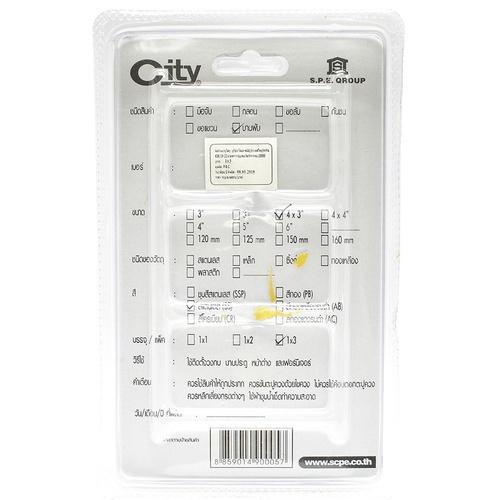 CITY บานพับประตู CITY #43 SS ขนาด4x3นิ้ว (3อัน/แผง) 1 แถม 1