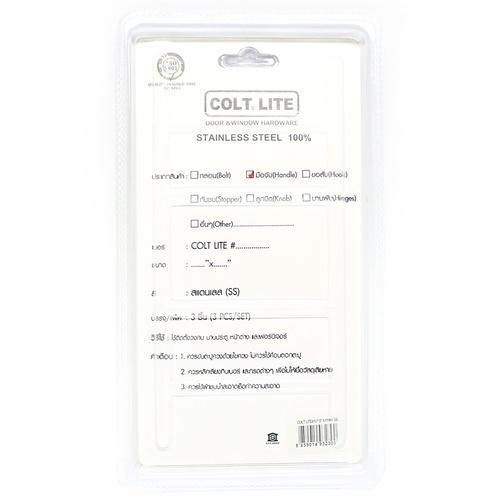 COLT มือจับสแตนเลส COLT LITE #101 5 มือจับสแตนเลส COLT LITE #101 5X11MM. SS (2ชิ้น/แพ็ค) สีโครเมี่ยม