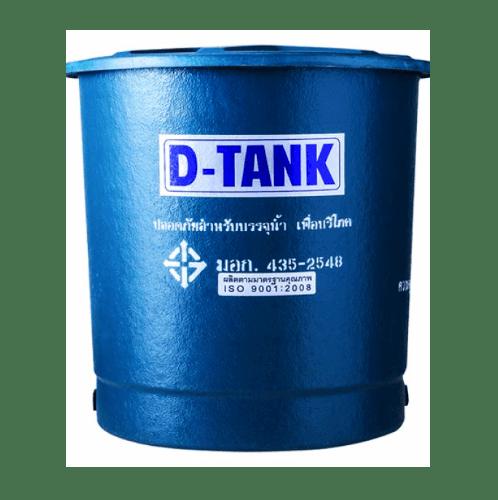 PPP ถังน้ำ PP(D-TANK) นาด 2000 ลิตร  D-2000 สีน้ำเงิน