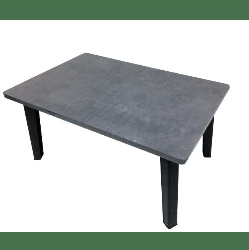 Delicato โต๊ะญี่ปุ่น ขนาด 40x60 ซม. สีปูนเข้ม