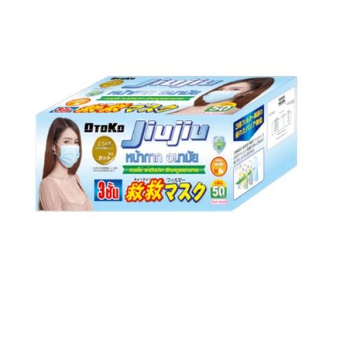 Jiujiu หน้ากากอนามัย ขนาด 10x19x7 ซม. (1สิทธิ์/10กล่อง) M-03 (50ชิ้น/กล่อง)