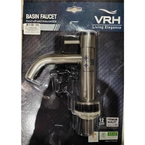 VRH ก๊อกเดี่ยวอ่างล้างหน้าแบบตั้งพื้น HFVSB-2000K4
