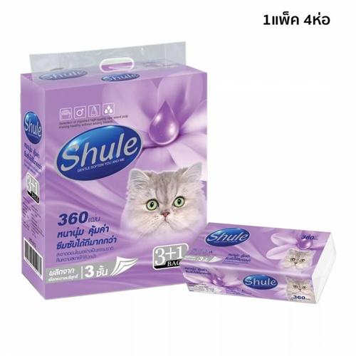 - Shule กระดาษเช็ดหน้า 360 แผ่น PP-013  (4ห่อ/แพ็ค)