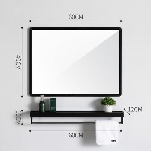 NICE ชุดกระจกอะลูมิเนียม ขนาด 60X40 ซม.  อาบิเกล GBH-LZ72106 สีดำ