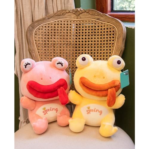 USUPSO ตุ๊กตากบยิ้มนั่ง 30 ซม.  (#L9) สีเหลือง