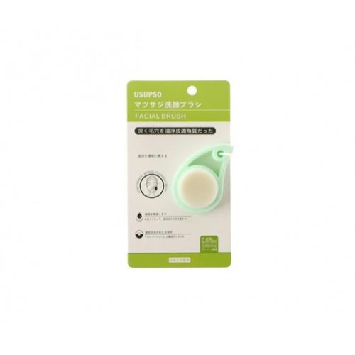 USUPSO แปรงทำความสะอาดหน้า - สีเขียว