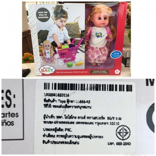 Sanook&Toys ตุ๊กตา 298878 สีชมพู