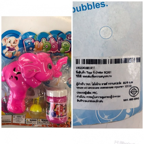 Sanook&Toys  ที่เป่าฟอง  292490 สีชมพู