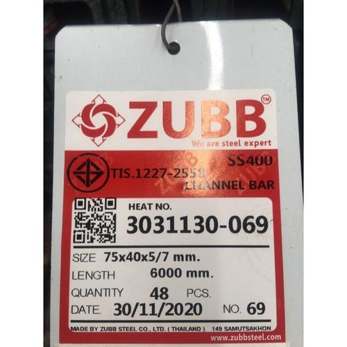ZUBB เหล็กรางน้ำ  3นิ้ว