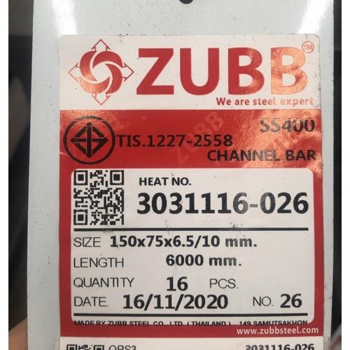 ZUBB เหล็กรางน้ำ  6 นิ้ว (เต็ม 110+-กก.)