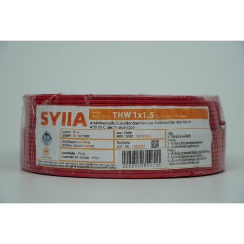 SYIIA สายไฟ 60227 IEC01 THW 1x1.5 Sq.mm. THW115-30RE สีแดง