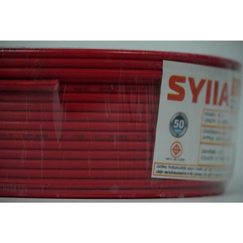 SYIIA สายไฟ 60227 IEC01 THW 1x2.5 Sq.mm. สีแดง
