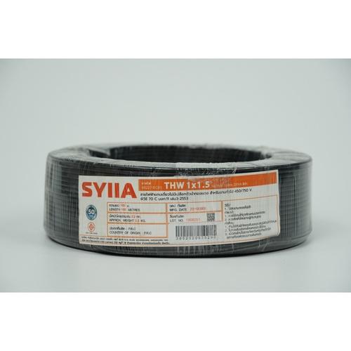 SYIIA สายไฟ 60227 IEC01 THW 1x1.5 Sq.mm. 100m. สีดำ