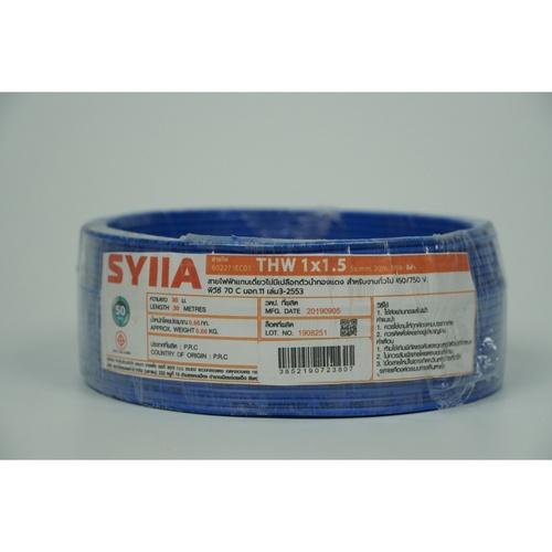 SYLLA สายไฟ IEC01 THW 1x1.5 Sq.mm. THW 1x1.5 Sq.mm. 30m.  สีฟ้า