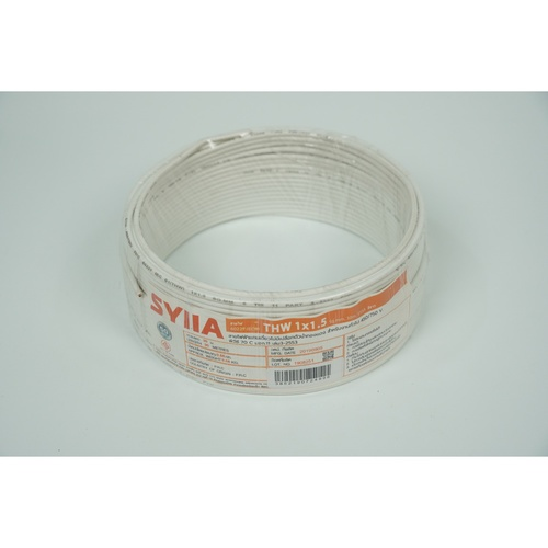 SYLLA สายไฟ IEC01 THW 1x1.5 Sq.mm. 30m. สีขาว