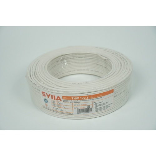 SYLLA สายไฟ IEC01 THW 1x2.5 Sq.mm. 100m.  สีขาว
