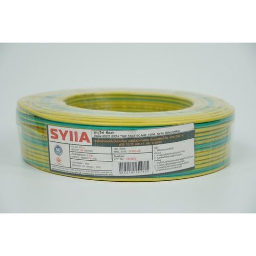 SYLLA สายไฟ IEC01 THW 1x2.5 Sq.mm. 100m.