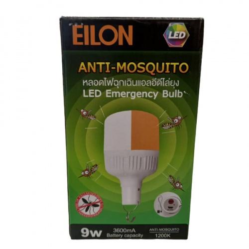 EILON หลอดไฟฉุกเฉินและไล่ยุง USB 9W ZSTYN-01