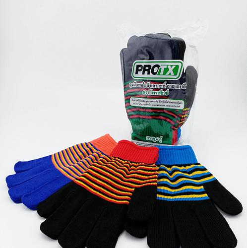 Protx ถุงมือทอไนลอนลายแถบ (1x6คู่) PROTX (1x6คู่)