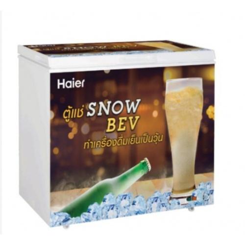 Haier ตู้แช่เบียร์วุ้น ขนาด 142L/ 5Q จุได้ 40 ขวด  HCF-SB08FL สีขาว