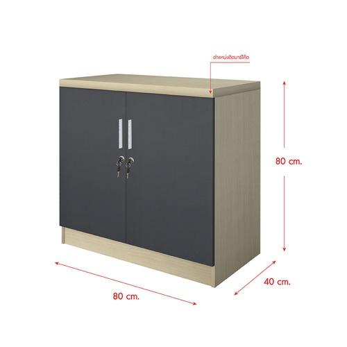 Delicato  ตู้ล็อกเกอร์ 80 cm.  REAL
