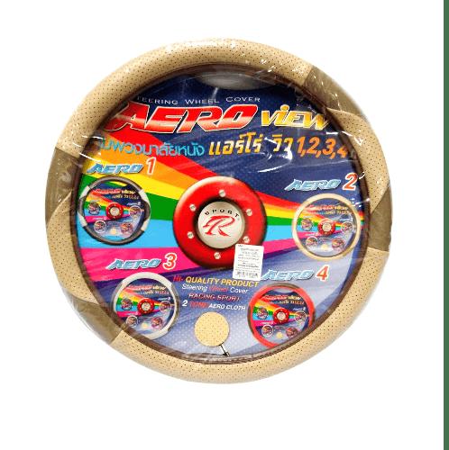 SPORT R AERO ViEW หุ้มพวงมาลัย AERO VIEW 1-MAR1-02 ครีม -