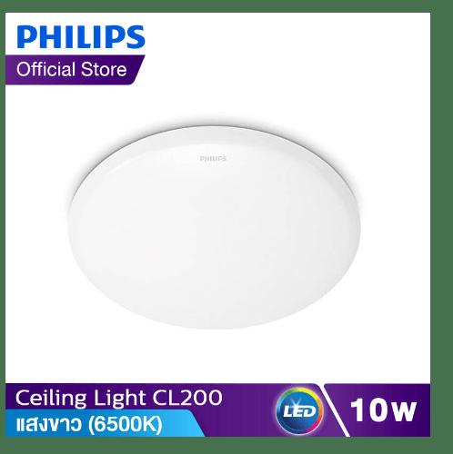 PHILIPS โคมไฟเพดานแอลอีดี 10W 6500K CL200 EC RD W HV 02 แสงเดย์ไลท์ สีขาว
