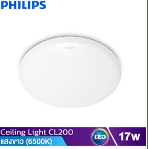 PHILIPS โคมไฟเพดาน แอลอีดี 17 W เดย์ไลท์  CL200 EC RD  65K W HV 02  สีขาว